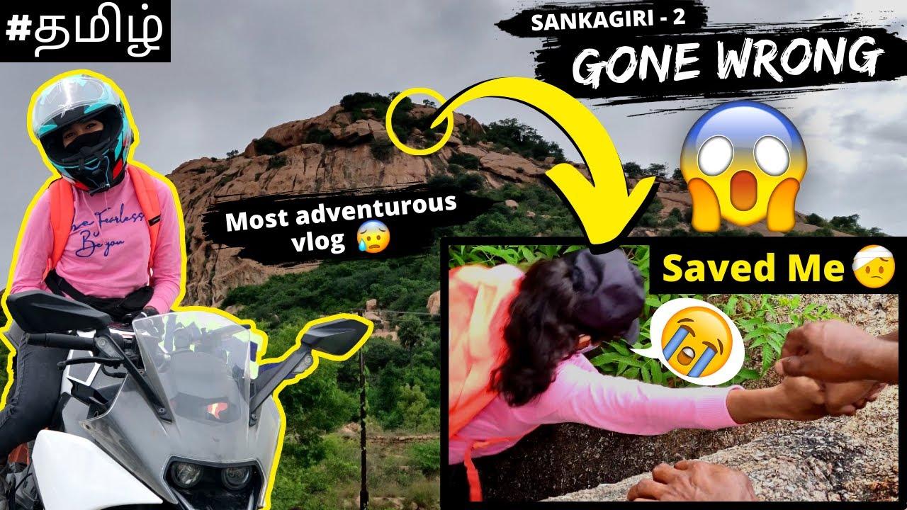 😱 I'm Scared 💔😭  Most Adventurous Vlog💯   Sankagiri part 2   பழைய துருவத்து மலை