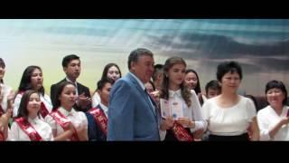 Бисембаева Зарина Асомудиновна, Narxoz Challenge 2017