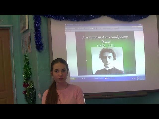 Изображение предпросмотра прочтения – ЕкатеринаБаранова читает произведение «Ночь, улица, фонарь, аптека…» А.А.Блока