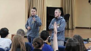 Історія молодого ветерана. Денис Котенко проводить уроки мужності для дітей