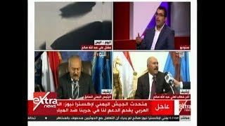 الآن | لقاء خاص مع جمال باراس رئيس تحرير موقع اليمن العربي