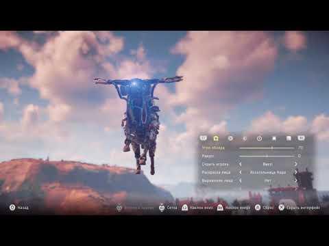 Horizon Zero Dawn - Что Внутри Шпиля? Как бегать по воздуху? Баг