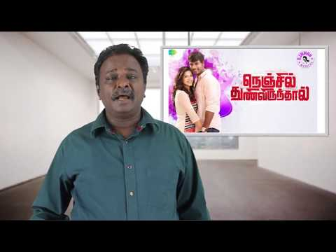 Nenjil Thunivirunthal Review - Suseenthiran - Tamil Talkies