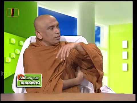 Athuraliye Rathana Thero - Niskalanka 7 30  - 06th March 2015