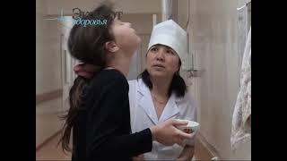 Простуда у детей(http://www.zoj.kz Вы промерзли на остановке и у вас заболело горло? А ваш сын уже третий раз за зиму опять пришел..., 2012-04-08T23:16:10.000Z)