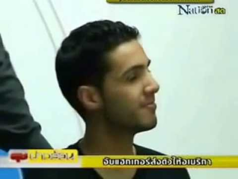 Hamza Bendelladj: Is the Algerian hacker a hero?