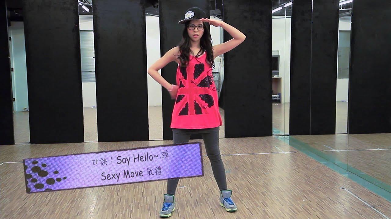 陳湘宜 Ruby Chen《口訣記憶 舞蹈教學》 〝比較大的大提琴〞MV Dance Tutorial - YouTube