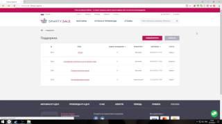 видео Отзывы о кэшбэк сервисе Smarty Sale. Как получить кэшбэк?