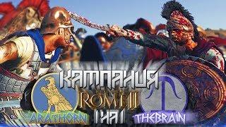 Диадох Пожирает Миролюбивого Фараона нет Экспансии! ● Египет VS Селевкиды ●Финал● Total War: Rome 2