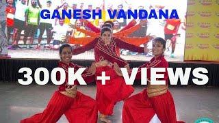 Deva Shree Ganesha || Sadda Dil Vi Tu || Ganesh Vandana || Nachle With Saumya