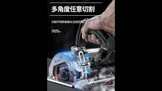 석재 금속 휴대용 전기 톱 슬롯 대리석 기계