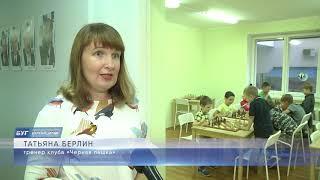 2020-09-24 г. Брест. День шашек. Новости на Буг-ТВ. #бугтв