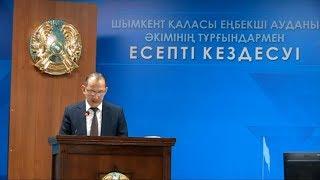 Аким Енбекшинского района получил твердую тройку