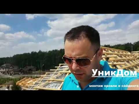 Монтаж пароизоляции КП Юсупово Лайф Парк