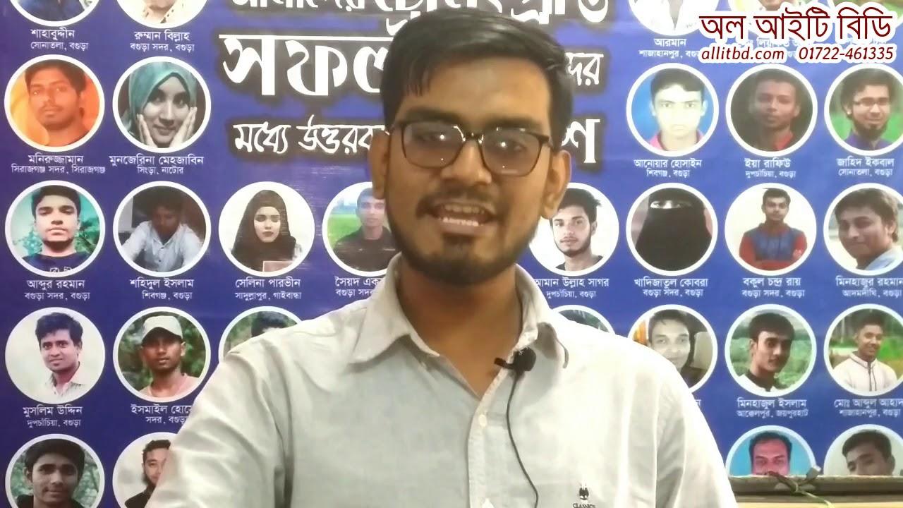 Success Story in Freelancing | Sharif Foysal Shoron