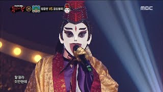 king of masked singer 복면가왕 the east invincibility 2round ui 20180225