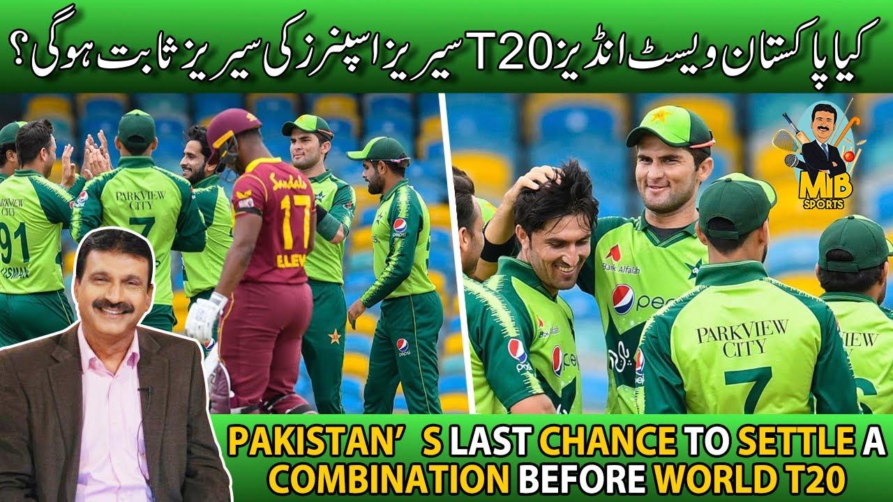 Kiya Pakistan WestIndies T20 Series Spinners ki Series Saabit Hogi ?   Mirza Iqbal Baig