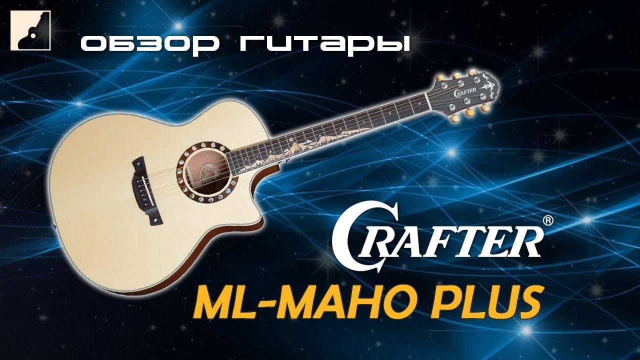 Наш интернет-магазин занимается продажей виниловых наклеек для гитары. У нас вы можете купить наклейки на гриф, деку и датчики. Так же мы.
