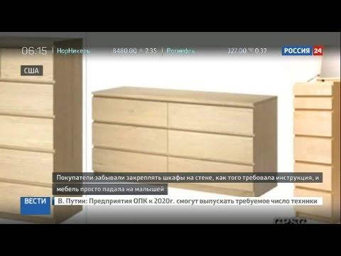 Комоды недорого в Саратове цена, фото мебельная фабрика