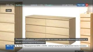 видео Сборка IKEA в Москве и области