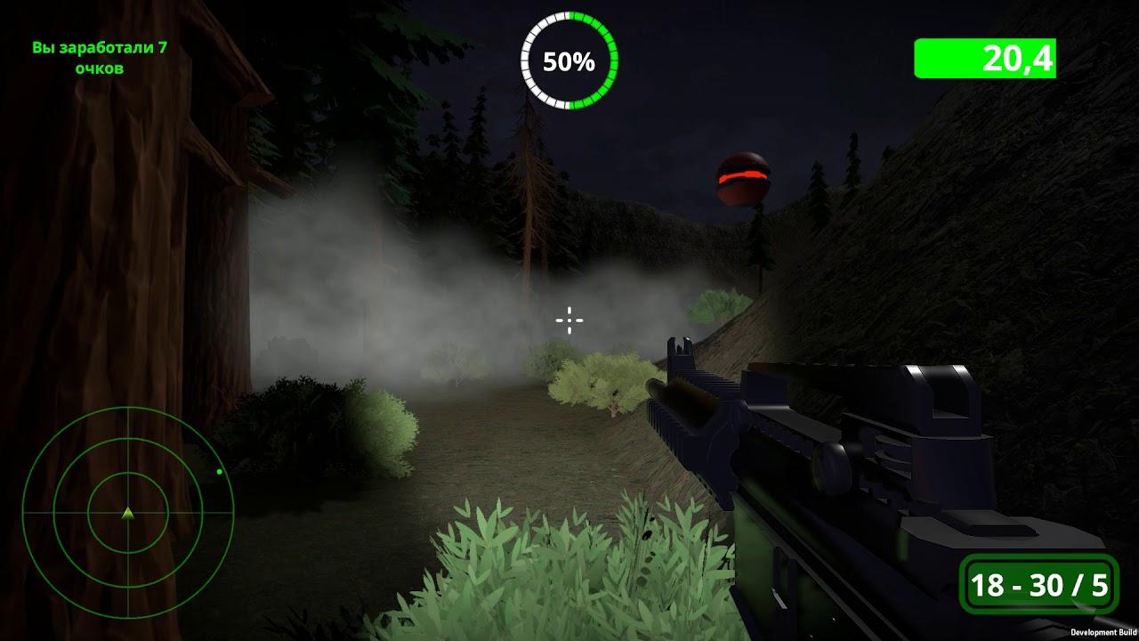 FPS Game V.1.1 - YouTube