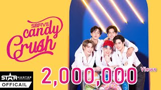 SBFIVE -  CANDY CRUSH [Official MV ] | Star Hunter Entertainment