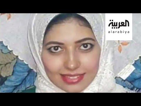تفاعلكم   جريمة اغتصاب وقتل زوجة تهز المجتمع المصري