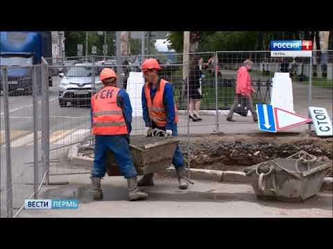 Улицу Глеба Успенского откроют, а перекресток Луначарского-Газеты Звезда будет чаcтично закрыт