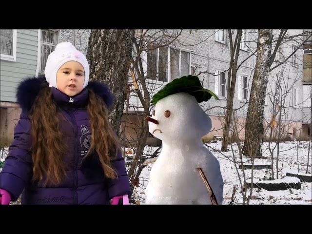 Изображение предпросмотра прочтения – ЕкатеринаСтепанова читает произведение «Девочка и Снеговик» А.А.Линченко