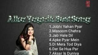 Aksar Is Dunia Mein Singer Alka Yagnik Full Song Film Dhadkan