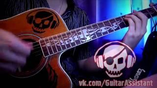 Нервы - Лето, плавки, рок-н-ролл (Урок под гитару)