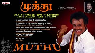 Muthu Tamil Full Songs Jukebox  Rajini Kanth  Meena  A.r.rahman