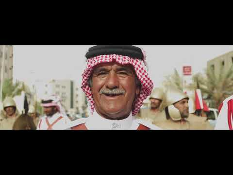 The story of aqaba Folklore days  2018  ايام العقبة التراثية