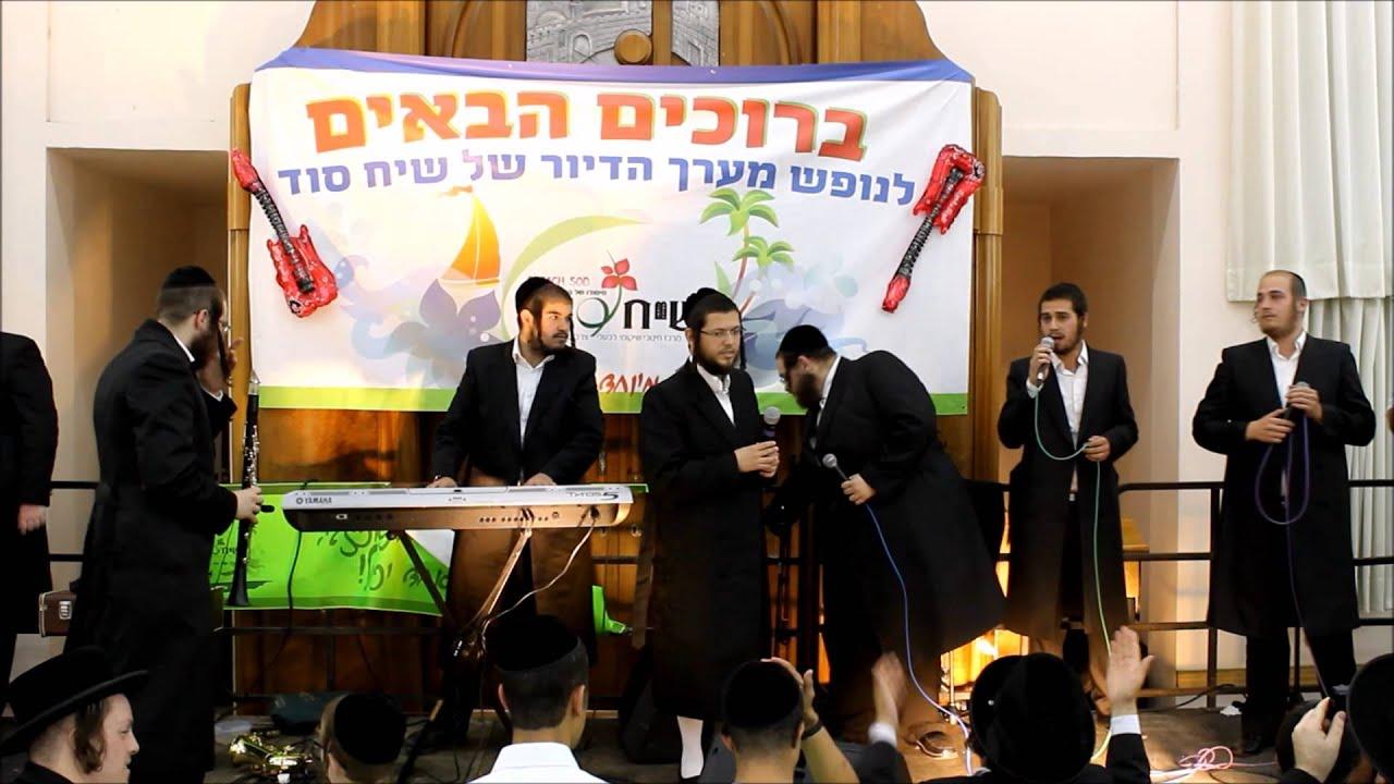 לבקש רחמים- מקהלת מלכות עם ישראל שטרן ונתי אטינגר