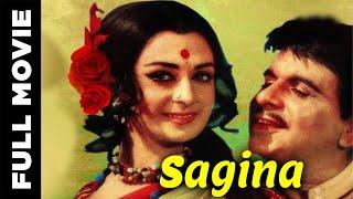 Sagina (1974) | With English Subtitle |  Dilip Kumar, Saira Banu, Aparna Sen