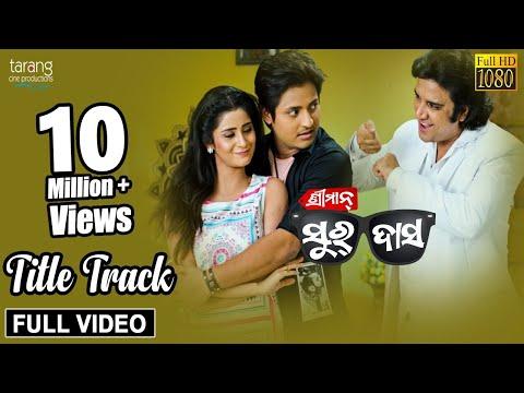 Sriman Surdas -Title Track | Official Full Video | Babushan, Bhoomika & Buddhaditya