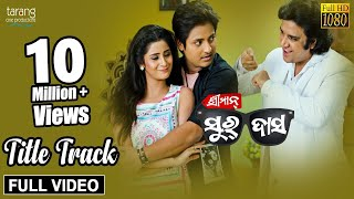 Sriman Surdas -Title Track | Official Full Video | Babushan, Bhoomika & Buddhaditya