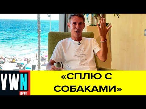 Алексей Панин снова рассказал Гордону про свою сексуальную жизнь