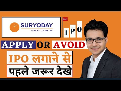 SURYODAY SMALL FINANCE BANK IPO | SURYODAY IPO - APPLY OR AVOID? | SURYODAY BANK IPO REVIEW |