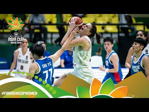 New Zealand v Chinese Taipei - Full Game - FIBA Women's Asia Cup 2019