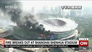 CSL: Fire damages Shanghai Shenhua