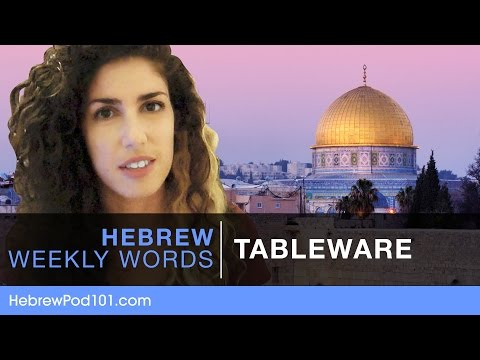 Hebrew Weekly Words with Yaara - Tableware