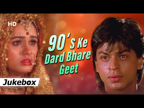 90's Ke Dard Bhare Geet 💔💔💔 | दर्द भरे गीत | Bollywood Heart Break Song