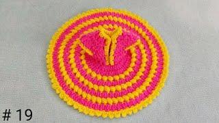 Crochet for Laddu gopal Dress no # 19 / लड्डु गोपाल ड्रेस क्रोशिया से