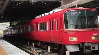 [全1特急!]名鉄3500系更新車 3501f改(特急河和行き)神宮前駅 発車‼️