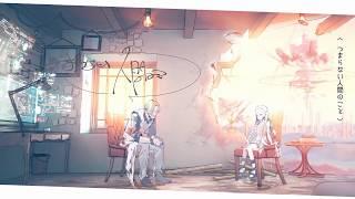 【fukase・otomachi Una】near【cover】
