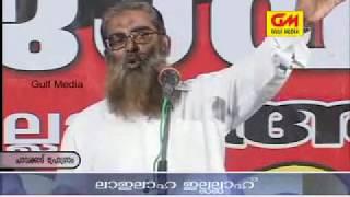 La ilaha Illallah 01  Dr KK Zakariyya Swalahi Chavakkad Programme