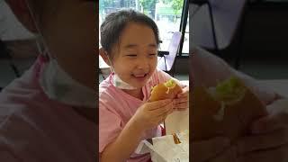 [병약한 뚱집사]참깨빵 위에 순쇠고기 패티두장 특별한 …