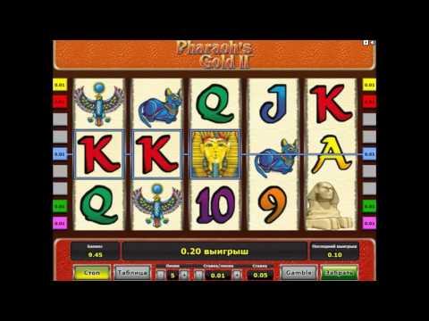 Играть в игровые автоматы бесплатно без регистрации пирамида