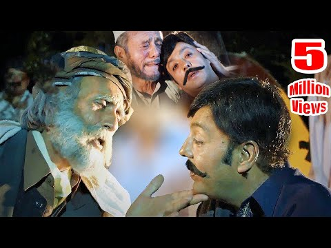 Shahid Khan, Sumbal Khan, Wagma - Pashto HD film ZA YUM KAKAY KHAN Cinema Scope Song Badala Tappi